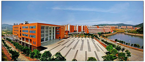 Guangzhou College of South China University of Technology